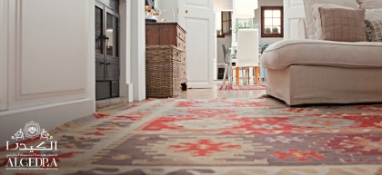 How to get New Carpet in Home Furniture